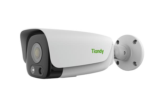Camera đo thân nhiệt- Giải pháp giám sát thời Covid